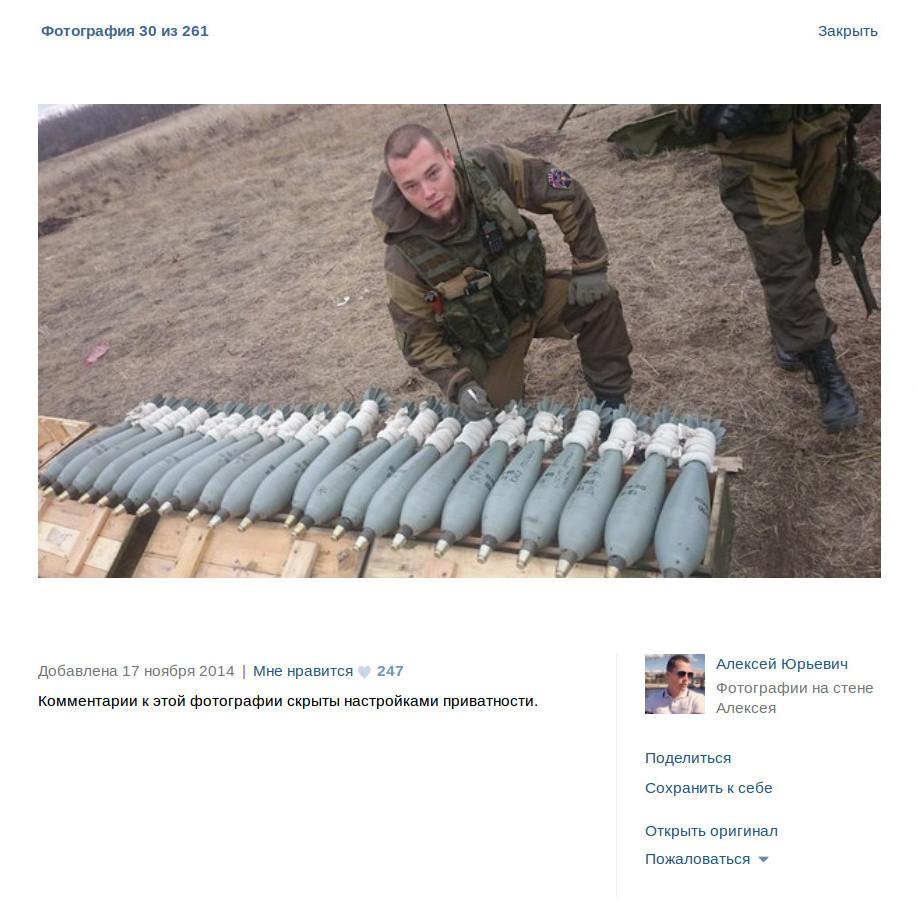 7 Фото на фоне снарядов с коловратами_1