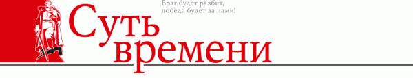 Sut_Vremeni_Gazeta.png