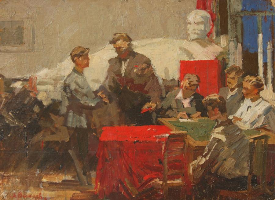 В.А. Васильев, Прием в комсомол (эскиз к картине), 1959.