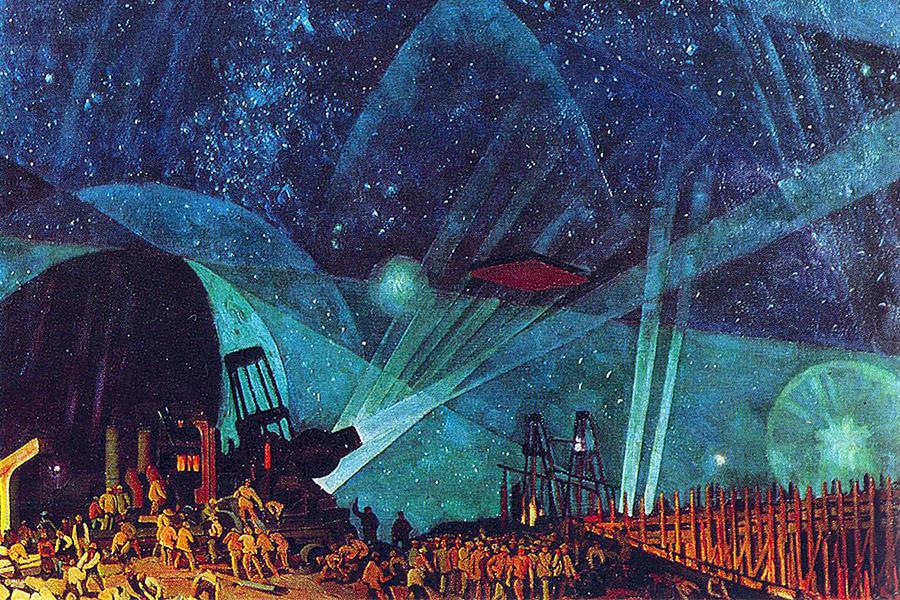 Константин Юон. Люди. 1923