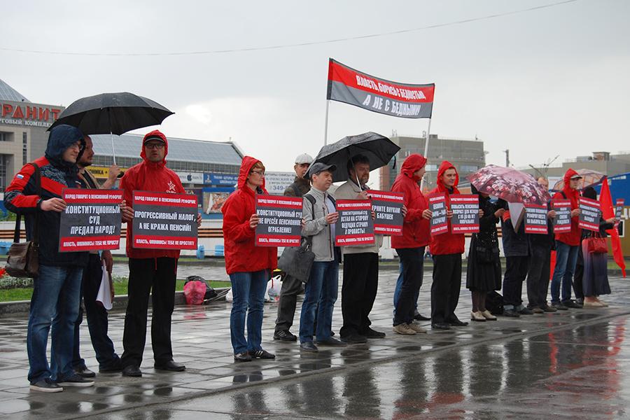 Пикет против пенсионной реформы. Новосибирск, 03.06.2019
