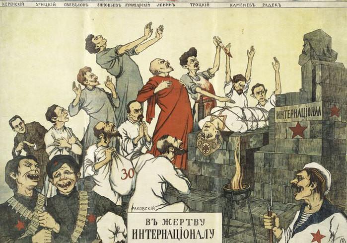 Демонизация СССР