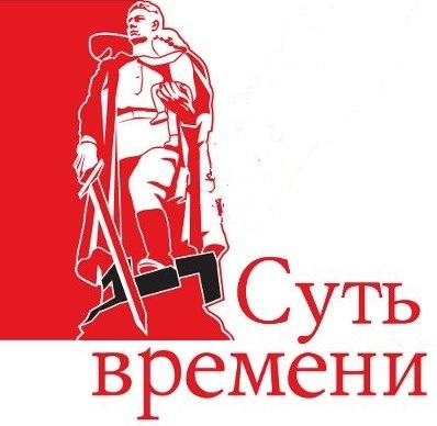 Солдат_в_Трепкен_парке