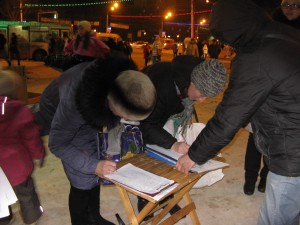 23 декабря 2014 пикет по ФЗ 442 024