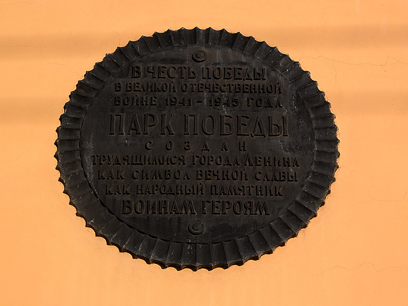 DSCF4666