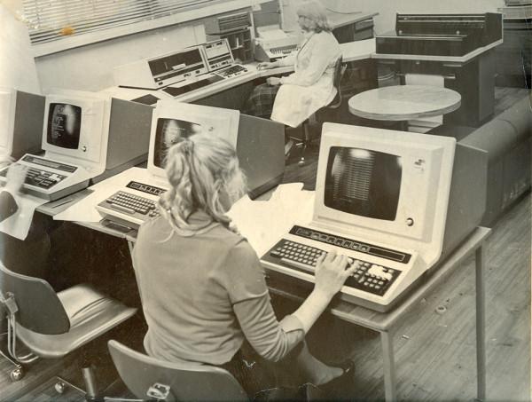 Прогресс технический в отдельно взятом вычислительном центре