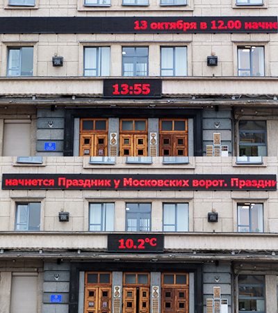 МоскРайсовет