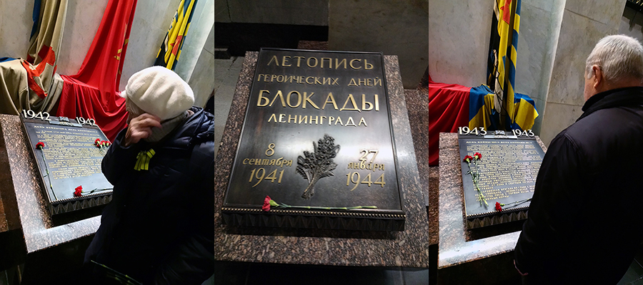 Мемориал1
