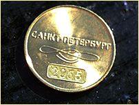 DSCF8881