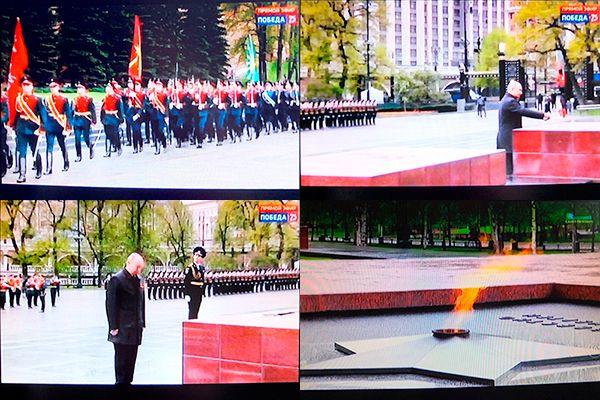 Москва9мая2020