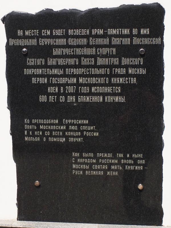 DSCF0540