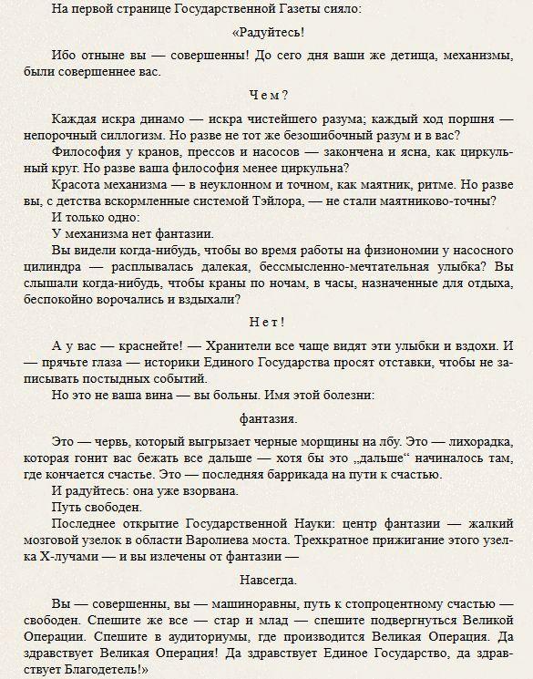 Запись31ая