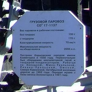 2007_03250033f2