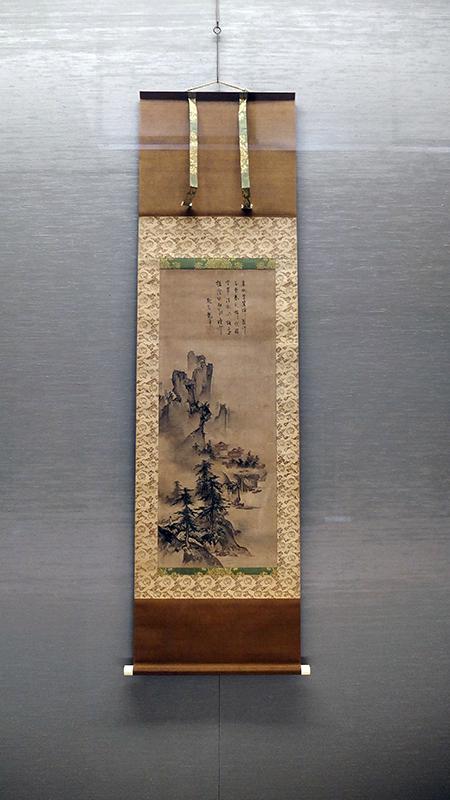 Япония-568