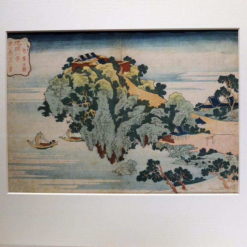 Япония-603