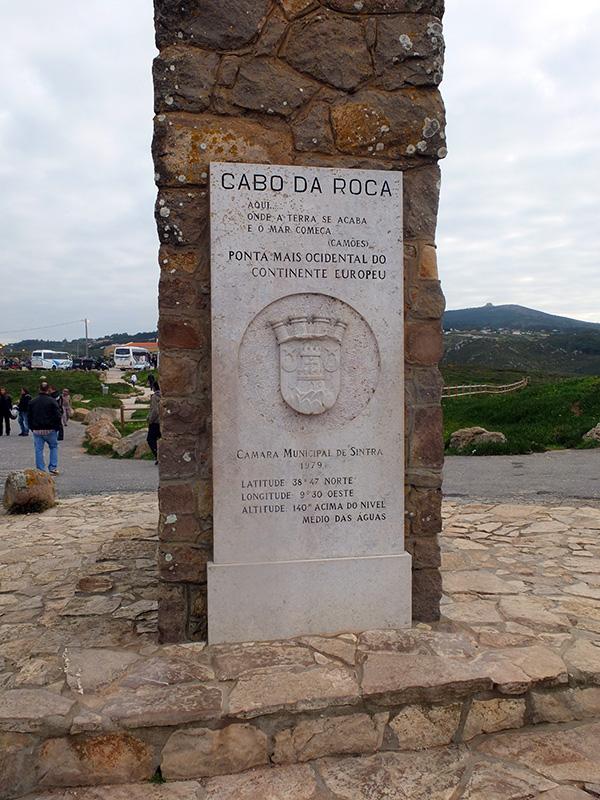Португалия-560