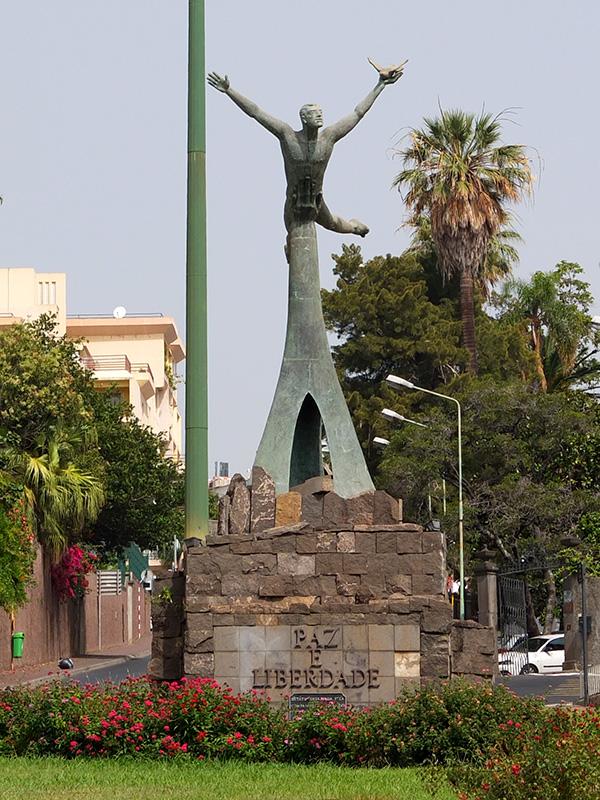 Мадейра-201