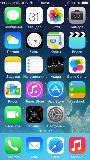 Главный_экран_iOS_7.1.2