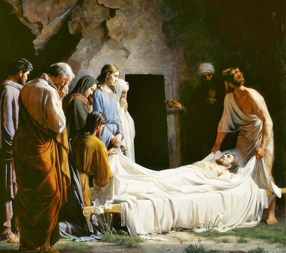 КГБлох Погребение Христа