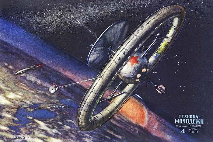 Космический корабль_tm-1950-04