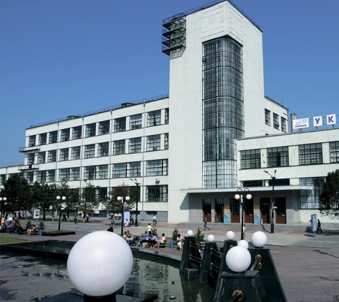 Харьковский почтамт голубиная почта