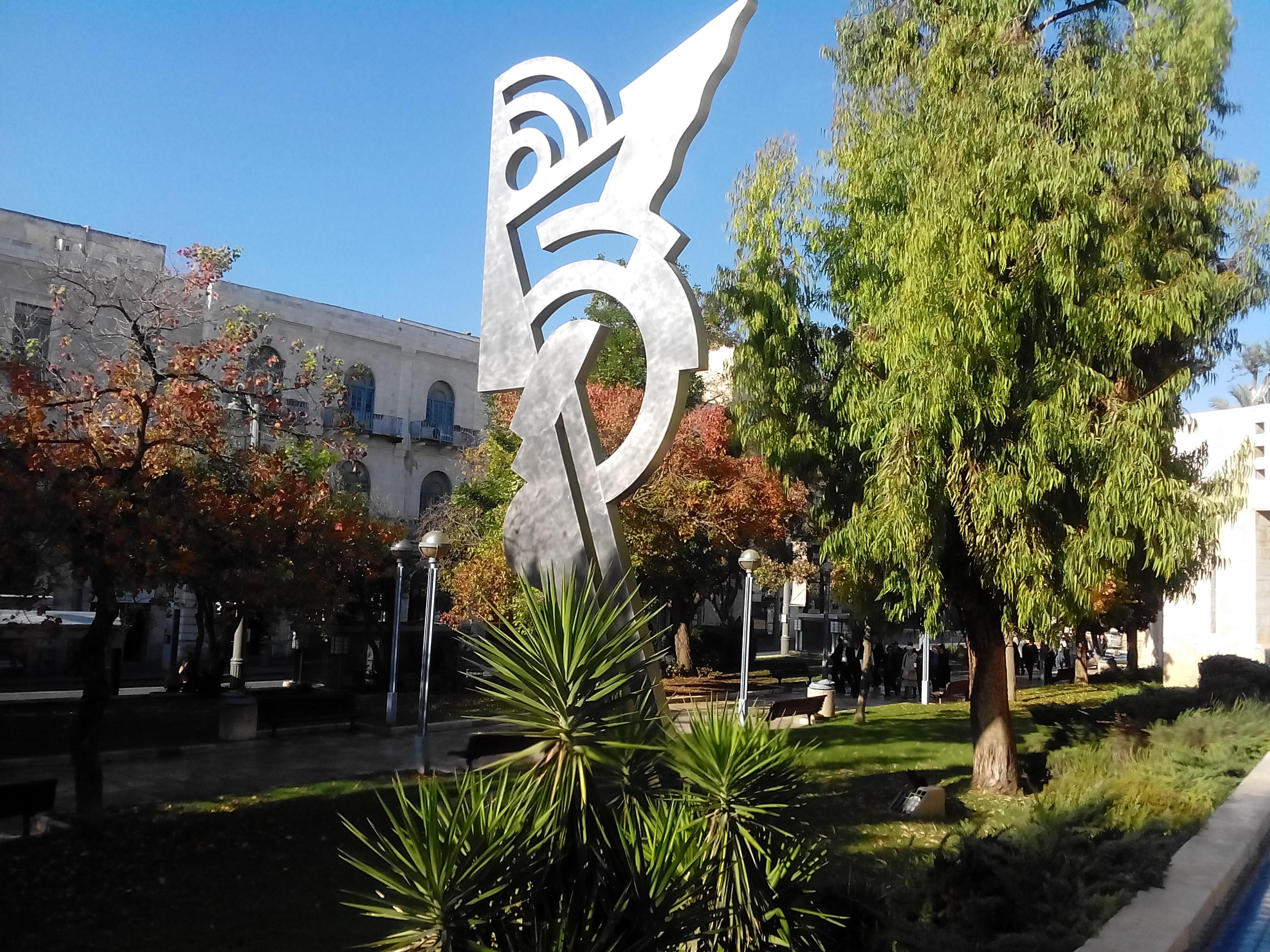 Памятник Рабину