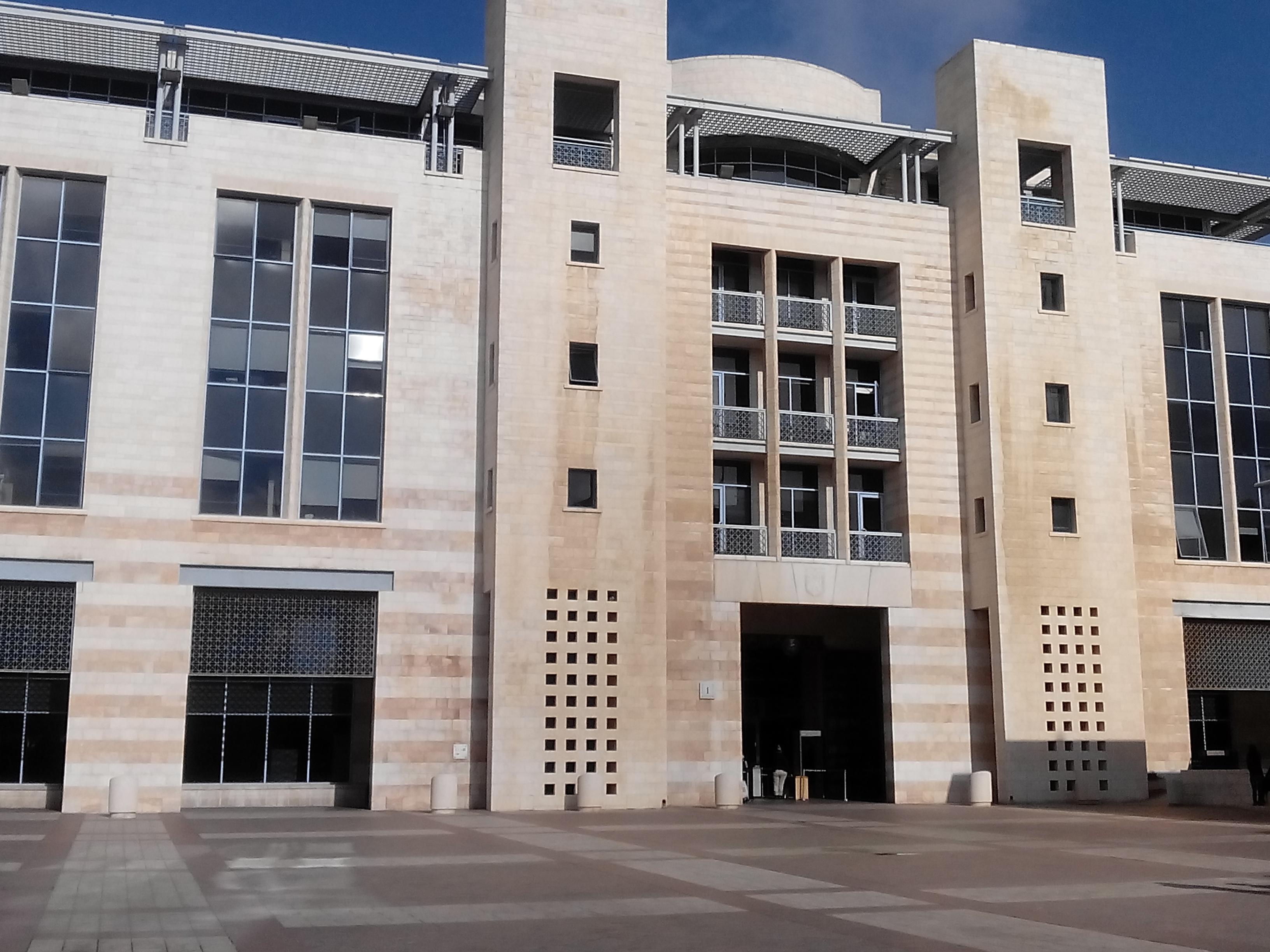 Иерусалимский муниципалитет