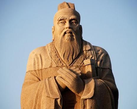 Кто такой Конфуций