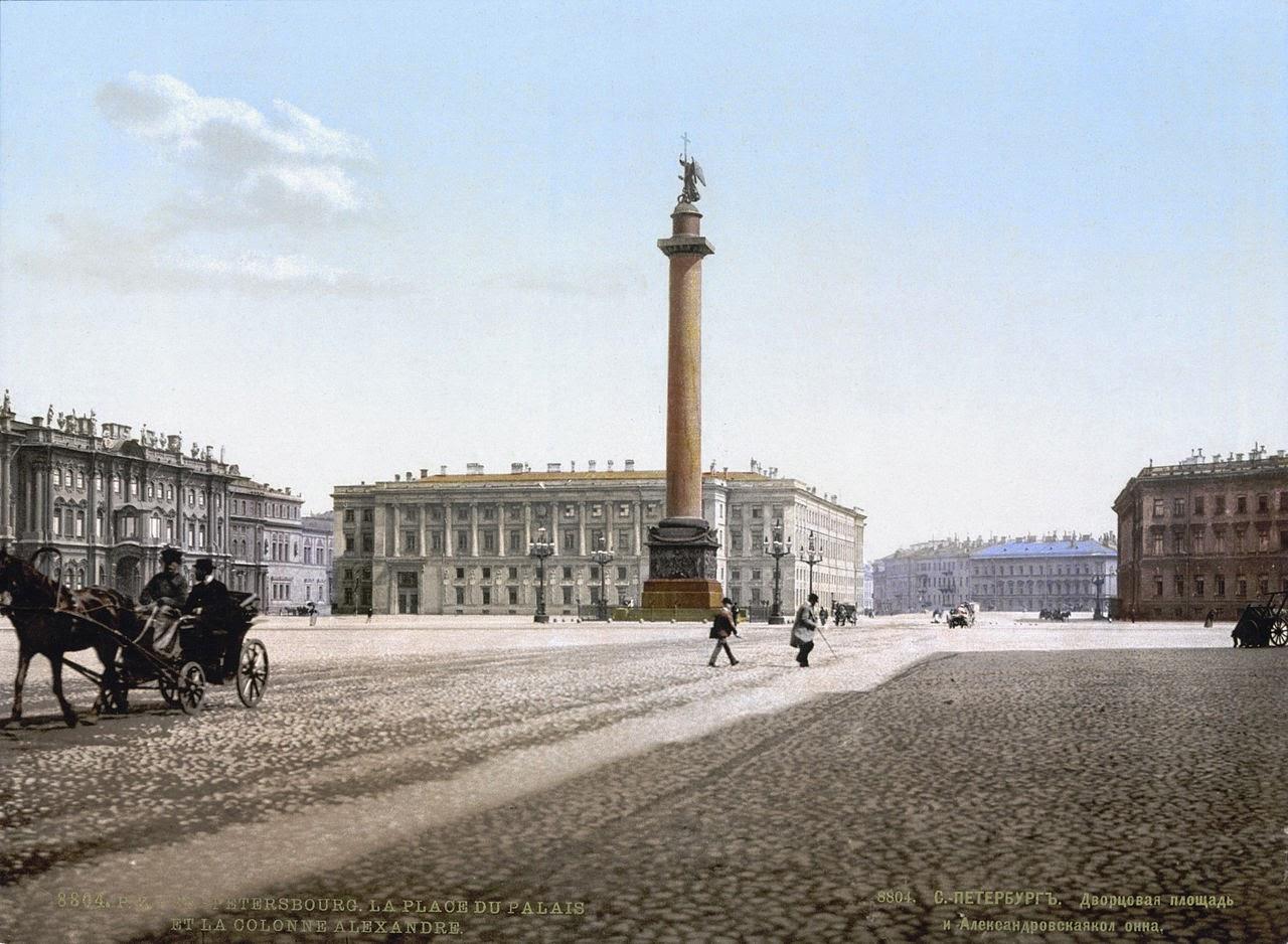Дворцовая площадь в начале 20-го века. Фотография