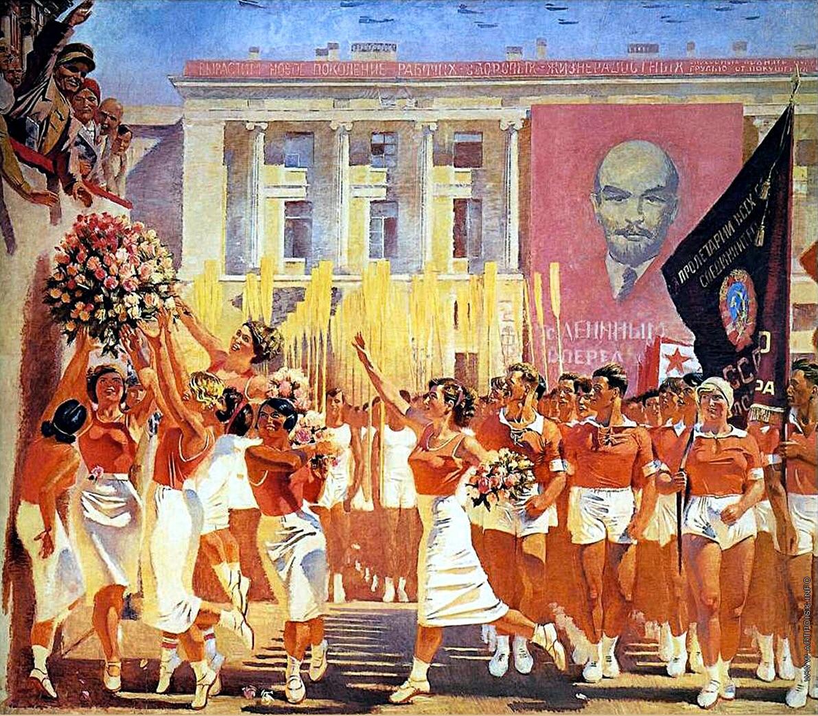 А. Н. Самохвалов Киров принимает парад физкультурников. 1935