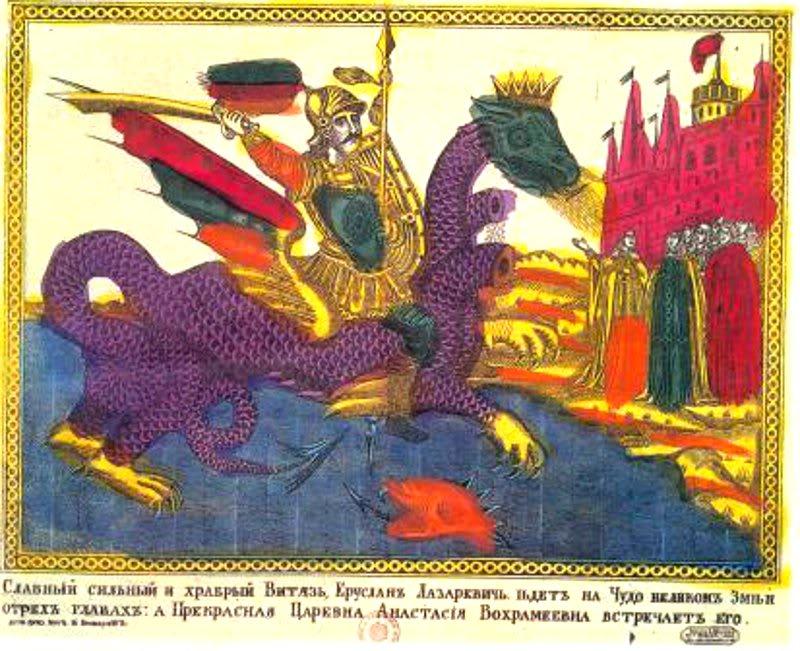 Еруслан Лазаревич. Лубок 18 века