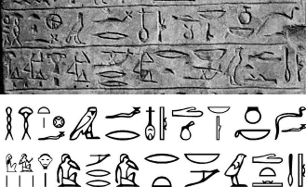 Эта иероглифическая надпись читается справа налево