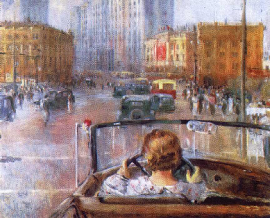 Ю.Пименов Новая Москва (1938)