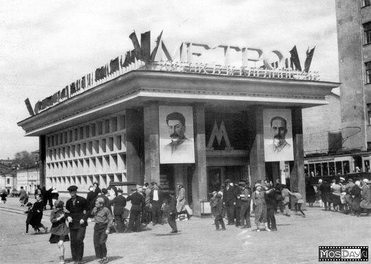 """Так выглядел южный вестибюль станции """"Смоленская"""""""