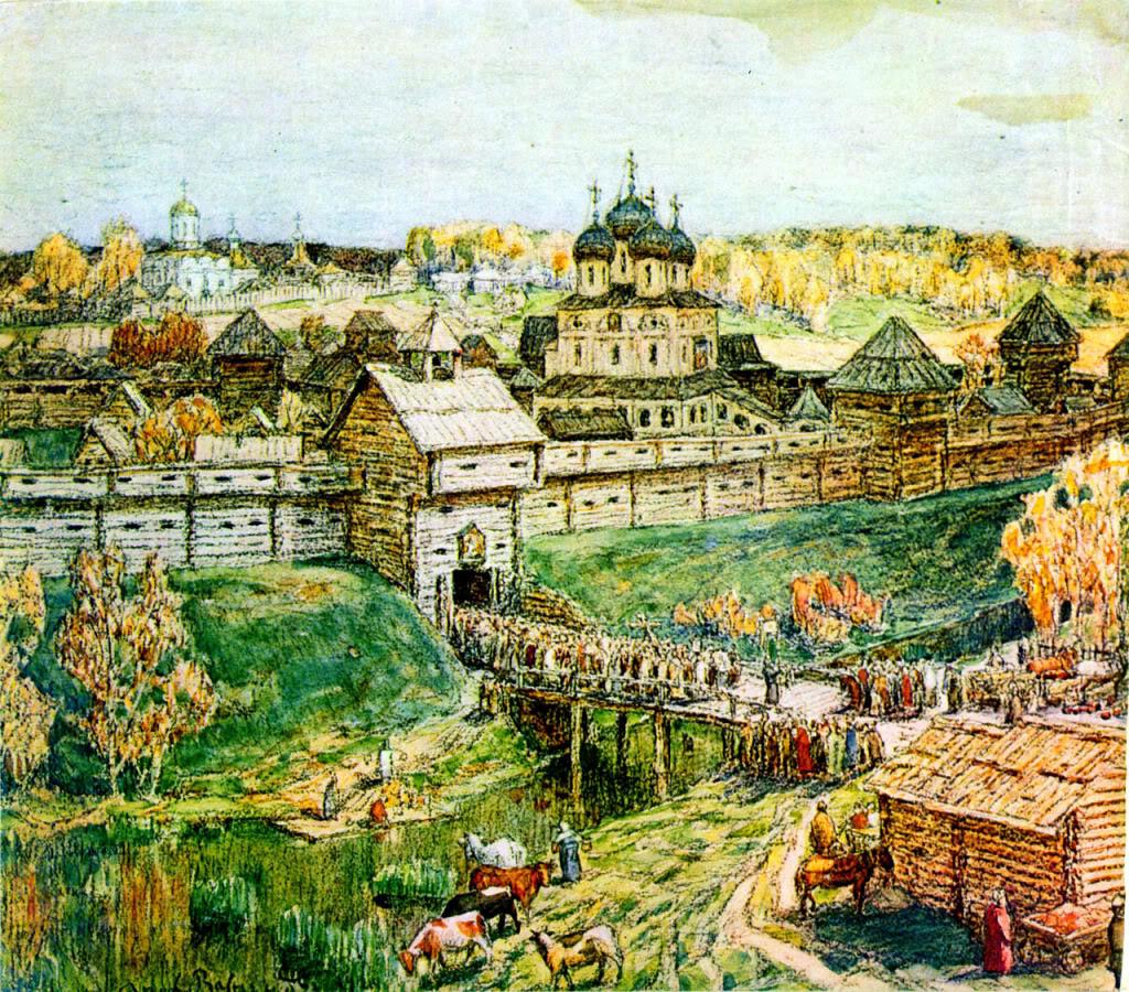 А. М. Васнецов «Дмитров в XVI веке»