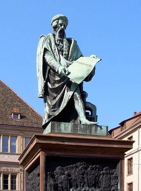 Гутенберг Страсбург