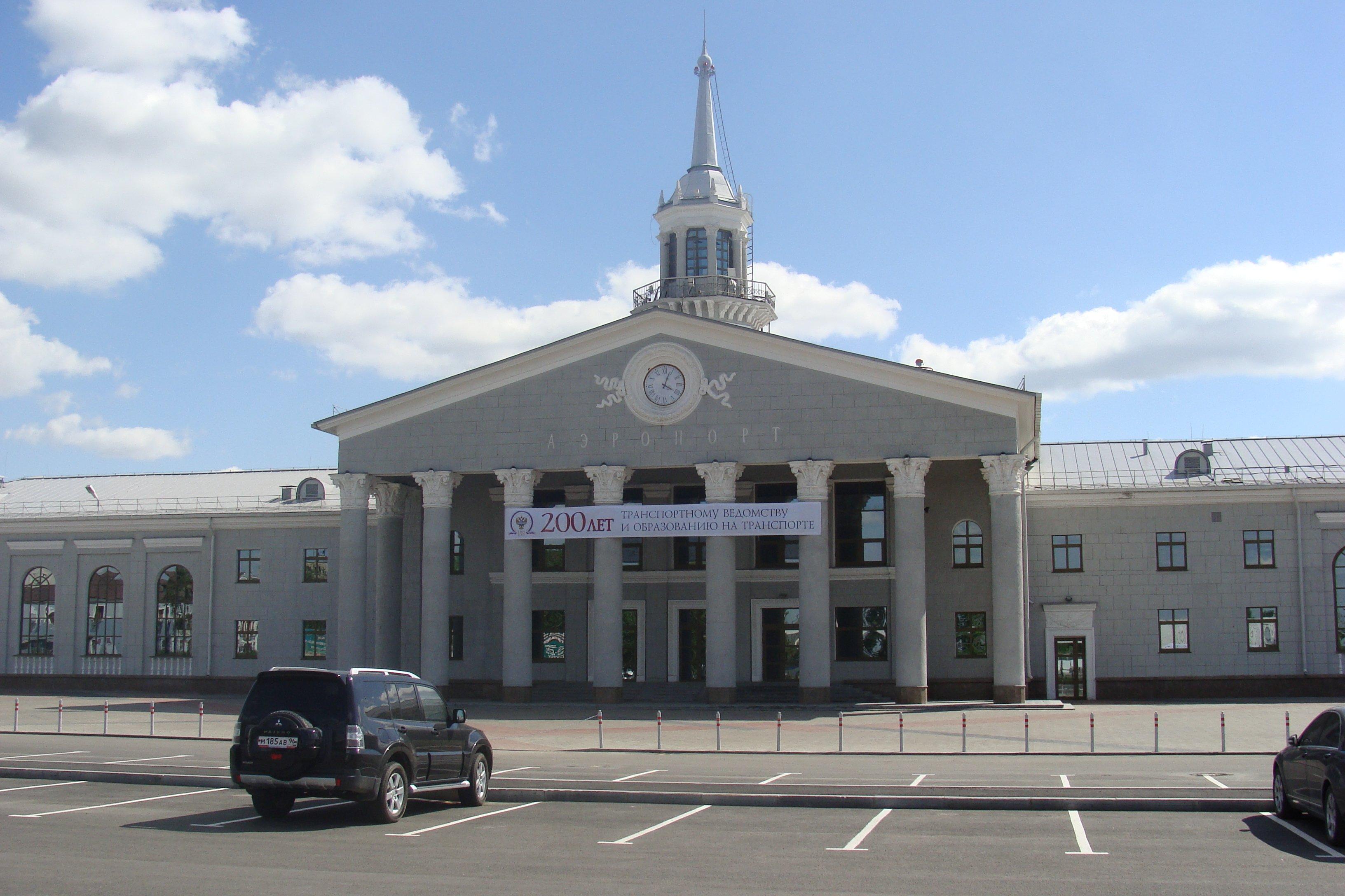Старое здание в аэропорту Кольцово (Екатеринбург)