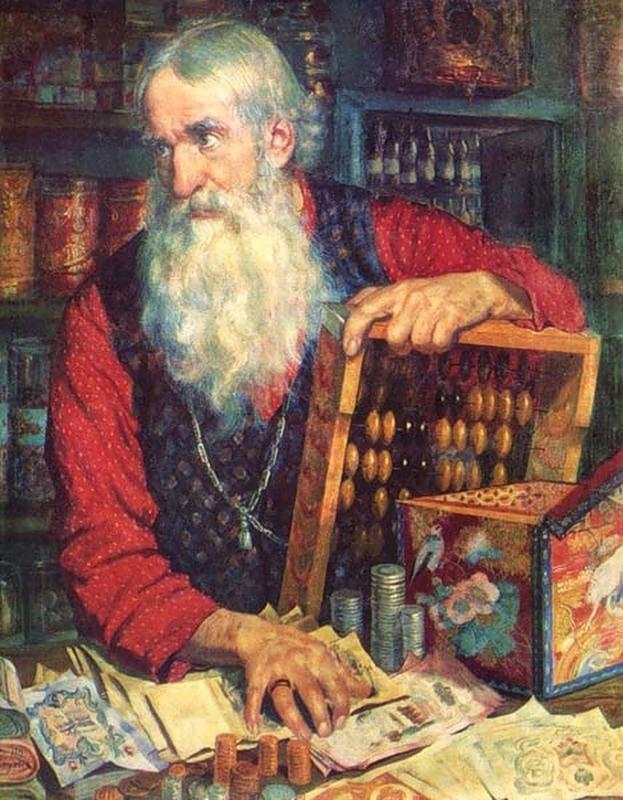 Б.Кустодиев Купец 1918
