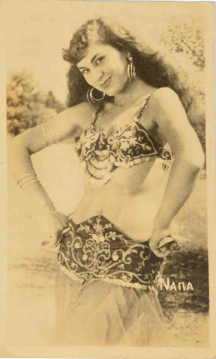 Айше Нана