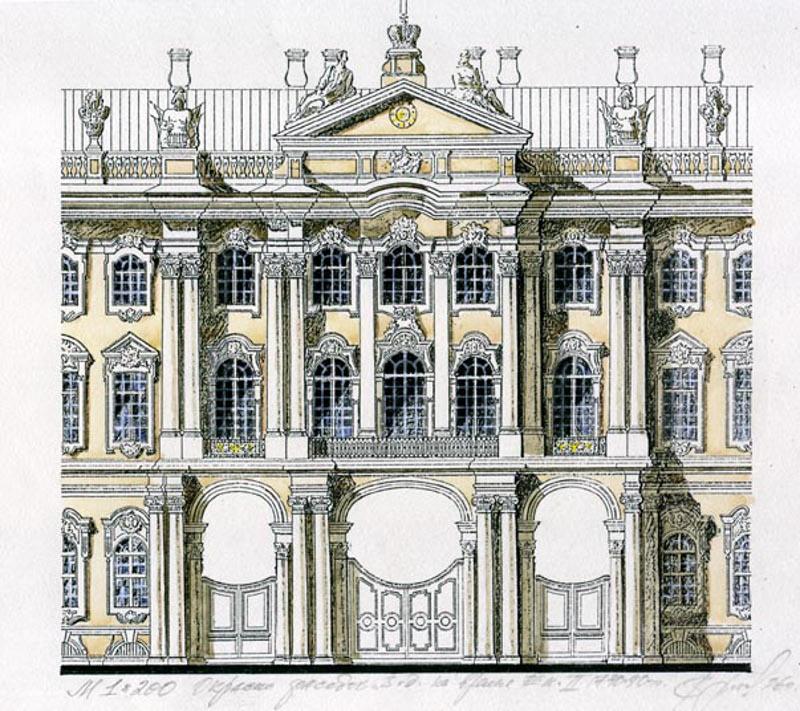 Зимний дворец 1