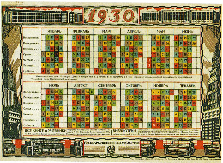 Советский табель-календарь непрерывной недели на 1930 год