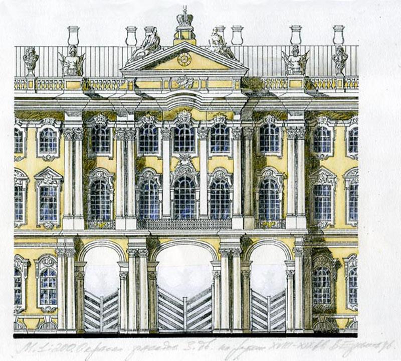 Зимний дворец 2