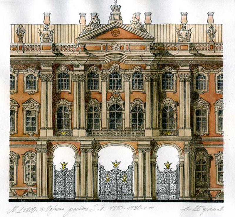 Зимний дворец 5