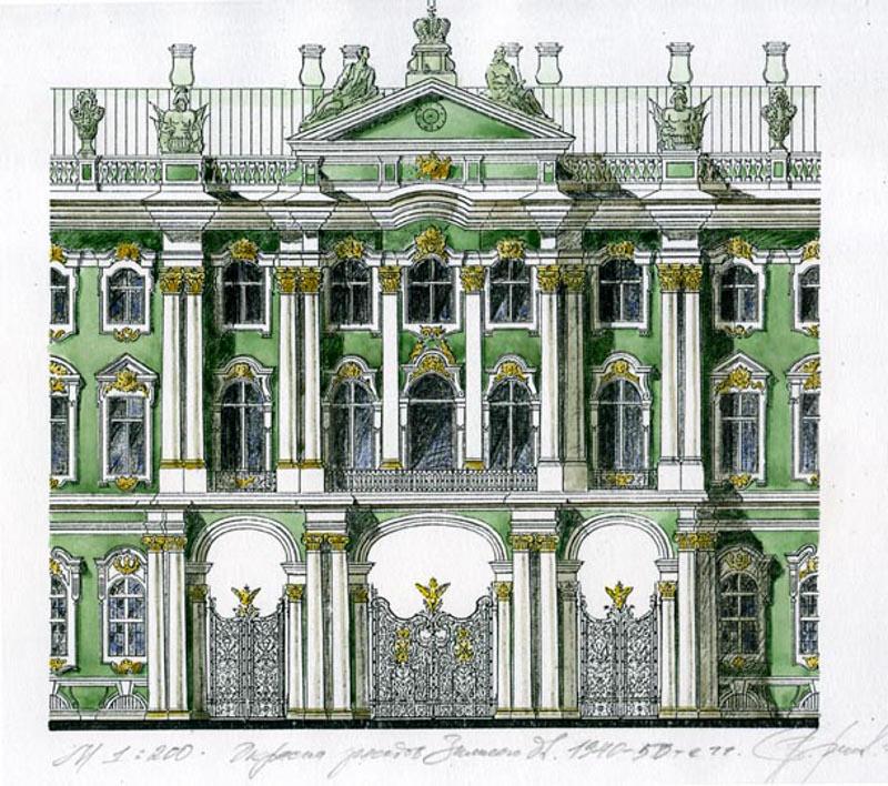 Зимний дворец 7