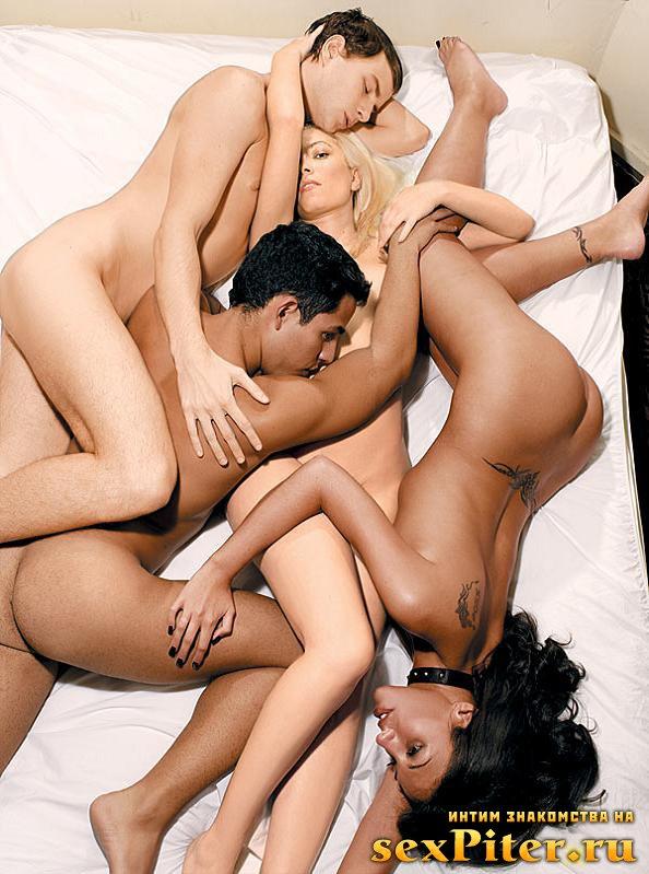 Что такое внебрачный секс 03