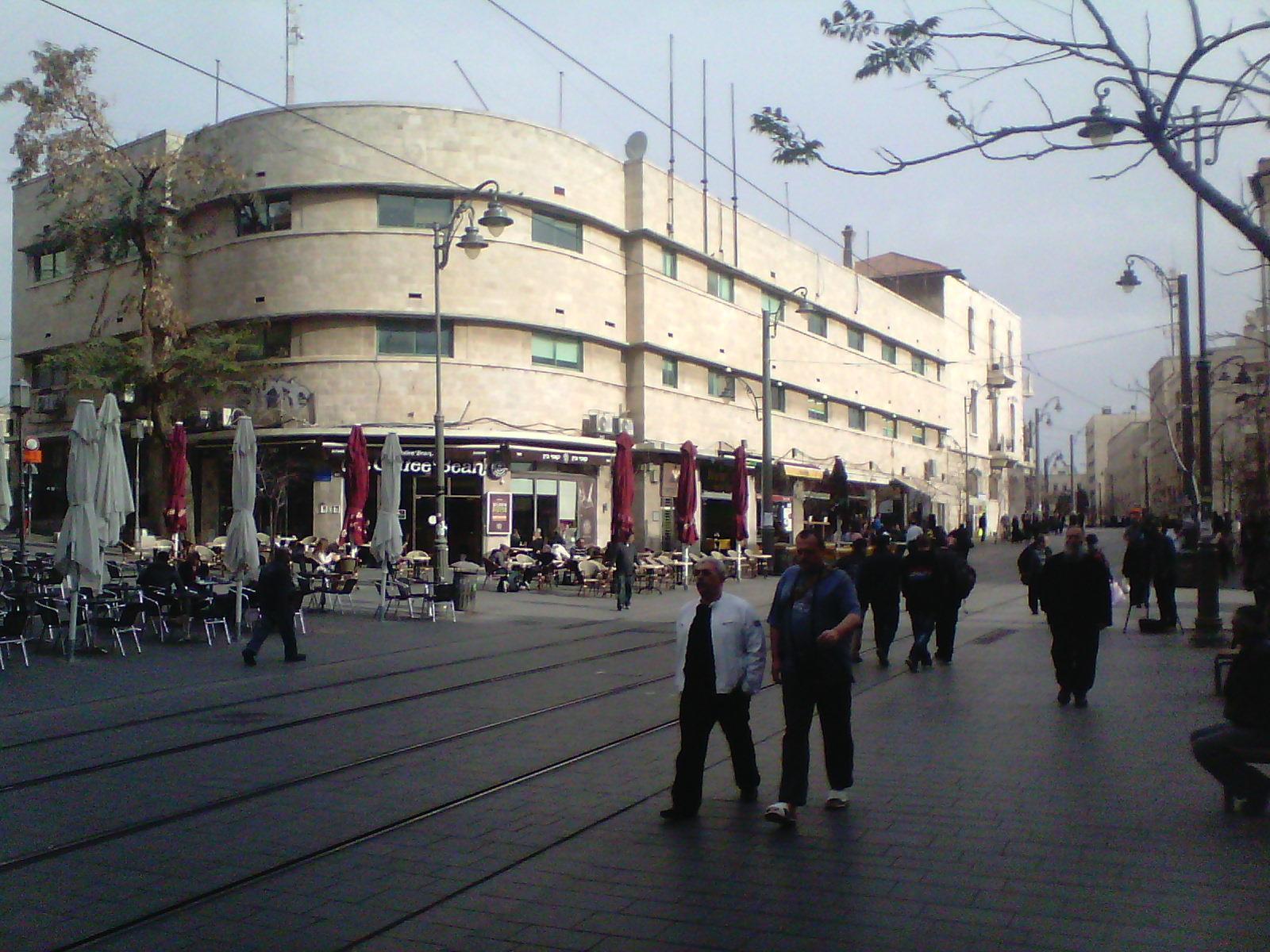 Конструктивистское здание на улице Яффо в Иерусалиме