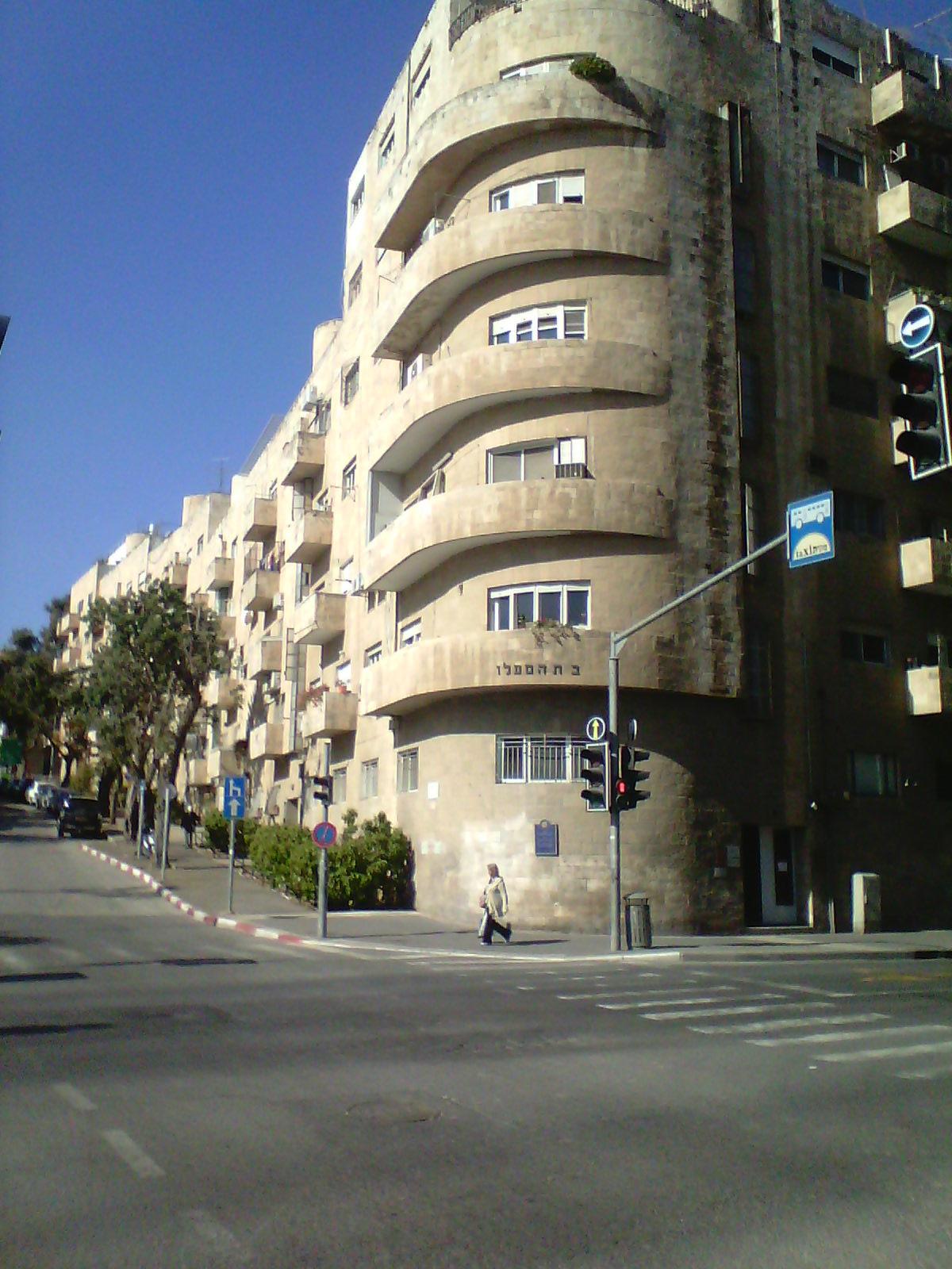 Конструктивисткое здание в Иерусалиме на улице Маалот