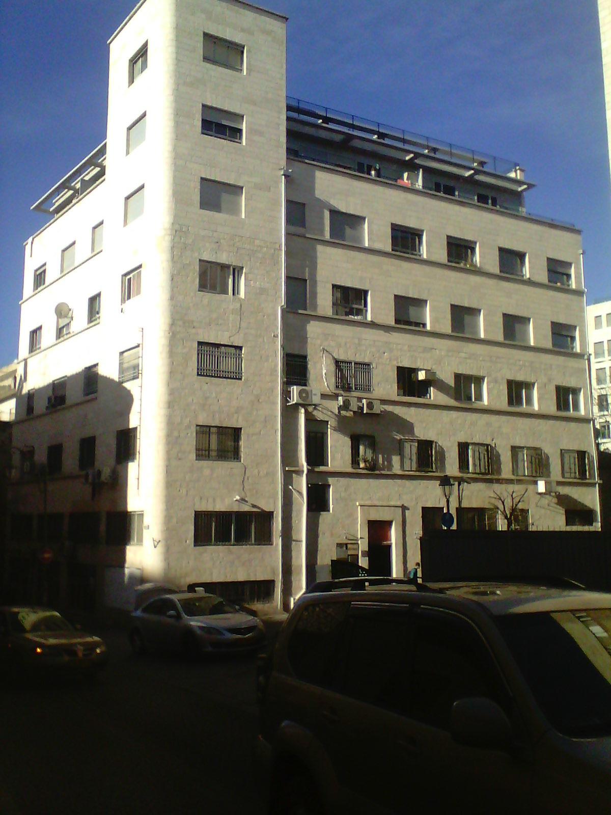 Баухауз в Иерусалиме. Дом на улице Хавацелет
