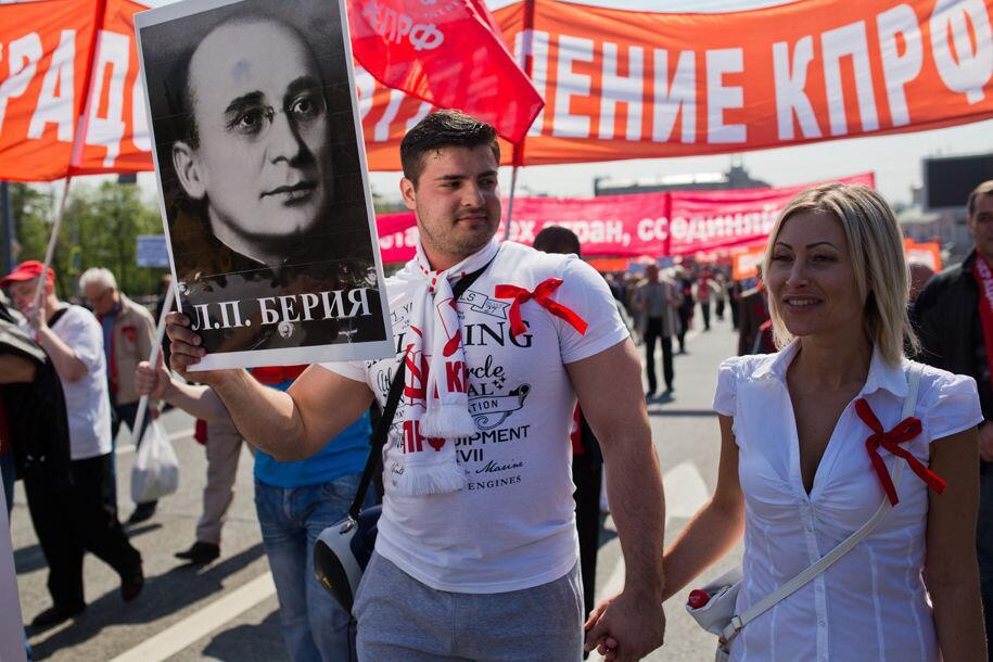 Первомай 2014 в Москве