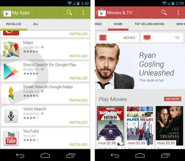 Что такое Google Play